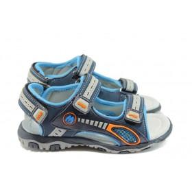 Детски обувки - висококачествена еко-кожа - сини - EO-8770