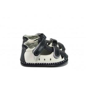 Детски обувки - висококачествена еко-кожа - сини - EO-8773