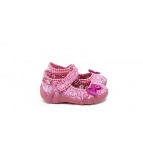 Детски обувки - висококачествен текстилен материал - розови - EO-9051