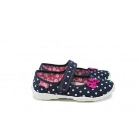 Детски обувки - висококачествен текстилен материал - тъмносин - EO-9055