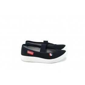 Детски обувки - висококачествен текстилен материал - тъмносин - EO-9056