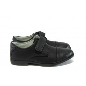 Детски обувки - висококачествена еко-кожа - черни - EO-9090