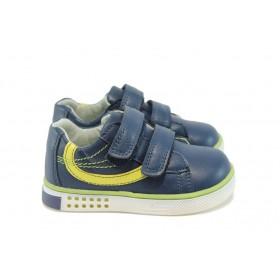 Детски маратонки - висококачествена еко-кожа - сини - EO-9092