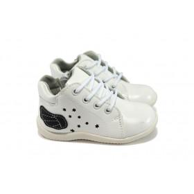 Детски обувки - висококачествена еко-кожа - бели - EO-9094