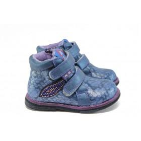 Детски ботуши - висококачествена еко-кожа - сини - EO-9096