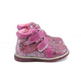 Детски ботуши - висококачествена еко-кожа - розови - EO-9097