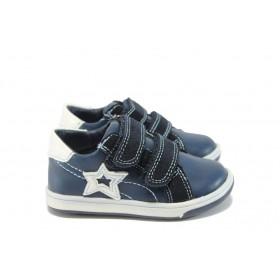 Детски обувки - висококачествена еко-кожа - тъмносин - EO-9098