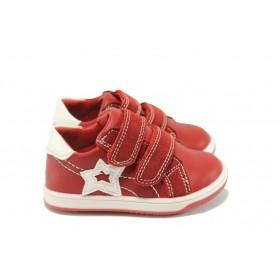 Детски обувки - висококачествена еко-кожа - тъмносин - EO-9099