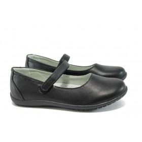 Детски обувки - висококачествена еко-кожа - черни - EO-9102