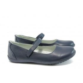 Детски обувки - висококачествена еко-кожа - сини - EO-9103