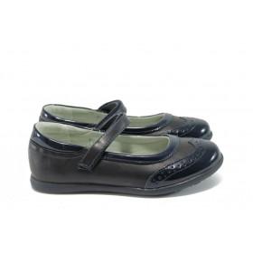 Детски обувки - висококачествена еко-кожа в съчетание с еко кожа-лак - сини - EO-9104