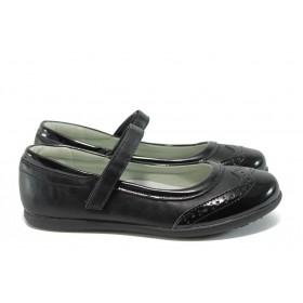 Детски обувки - висококачествена еко-кожа в съчетание с еко кожа-лак - черни - EO-9106