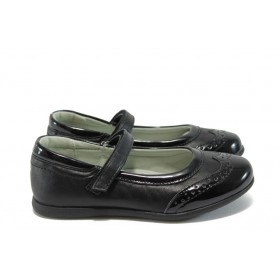 Детски обувки - висококачествена еко-кожа в съчетание с еко кожа-лак - черни - EO-9105
