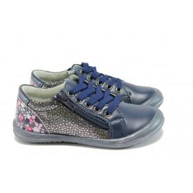 Детски обувки - висококачествена еко-кожа - тъмносин - EO-9107