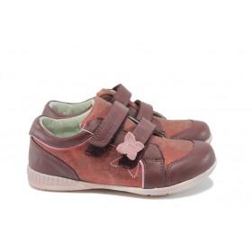 Детски обувки - висококачествена еко-кожа - бордо - EO-9115