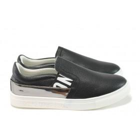Детски обувки - висококачествена еко-кожа - черни - EO-9117