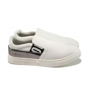 Детски обувки - висококачествена еко-кожа - бели - EO-9118
