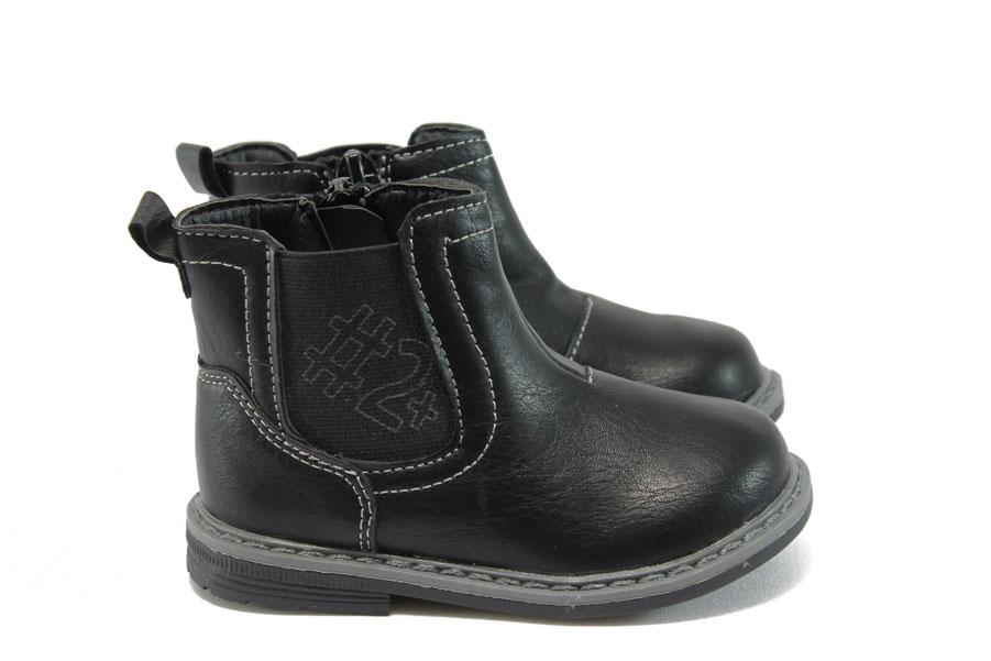Детски ботуши - висококачествена еко-кожа - черни - EO-9109