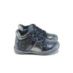 Детски ботуши - висококачествена еко-кожа - черни - EO-9110