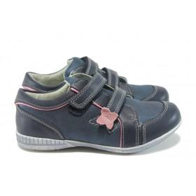Детски обувки - висококачествена еко-кожа - тъмносин - EO-9116