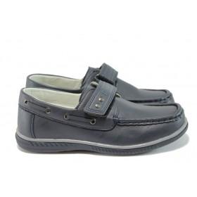 Детски обувки - висококачествена еко-кожа - тъмносин - EO-9112