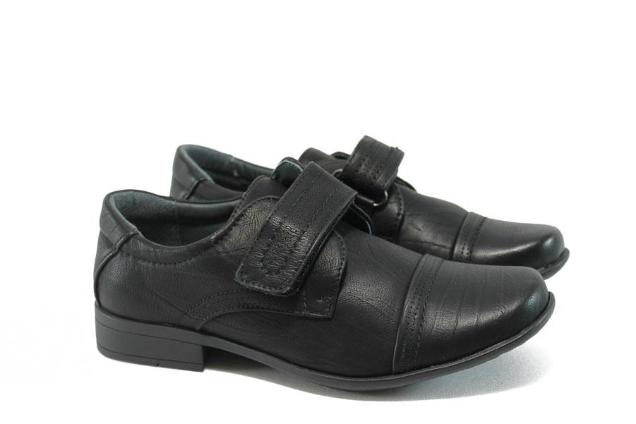 Детски обувки - висококачествена еко-кожа - черни - EO-9091