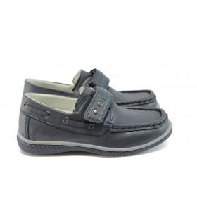 Детски обувки - висококачествена еко-кожа - тъмносин - EO-9123
