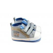 Детски обувки - висококачествен текстилен материал - сиви - EO-9124