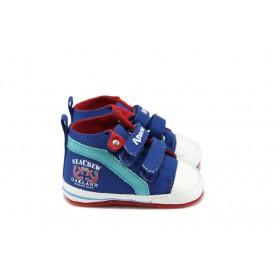 Детски обувки - висококачествен текстилен материал - сини - EO-9125