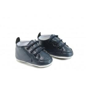 Детски обувки - висококачествена еко-кожа - тъмносин - EO-9126