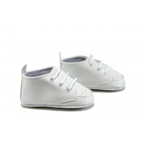 Детски обувки - висококачествена еко-кожа - бели - EO-9127