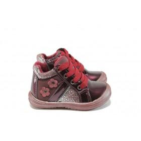Детски ботуши - висококачествена еко-кожа - бордо - EO-9111
