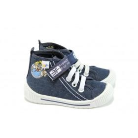 Детски кецове - висококачествен текстилен материал - сини - EO-9132