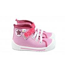 Детски кецове - висококачествен текстилен материал - розови - EO-9133