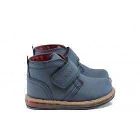 Детски боти - висококачествена еко-кожа - сини - EO-9543