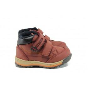Детски боти - висококачествена еко-кожа - червени - EO-9541