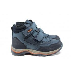 Детски боти - висококачествена еко-кожа - сини - EO-9547