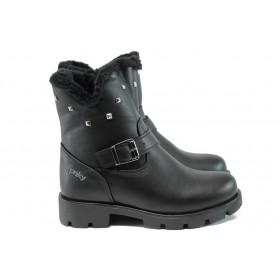 Детски ботуши - висококачествена еко-кожа - черни - EO-9719