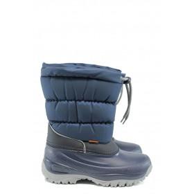 Детски ботуши - висококачествен pvc материал и текстил - сини - EO-9782