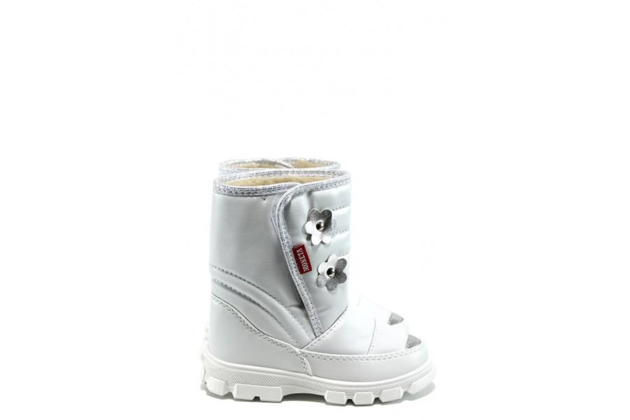 Детски ботуши - висококачествен pvc материал и текстил - бели - EO-9784