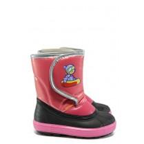 Детски ботуши - висококачествен pvc материал и текстил - розови - EO-9783