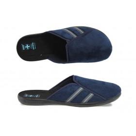 Домашни чехли - висококачествен текстилен материал - сини - EO-9441