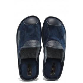 Домашни чехли - висококачествен текстилен материал - сини - EO-9523