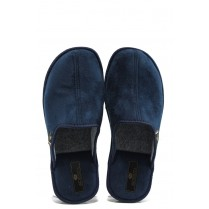 Домашни чехли - висококачествен текстилен материал - сини - EO-9524