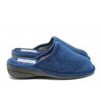 Домашни чехли - висококачествен текстилен материал - сини - EO-9569