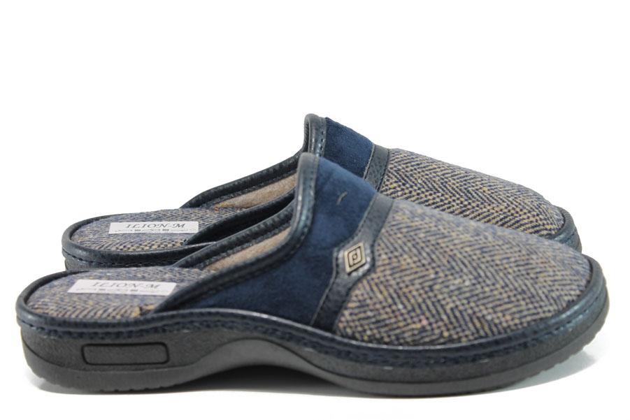 Домашни чехли - висококачествен текстилен материал - сини - EO-9573