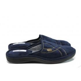 Домашни чехли - висококачествен текстилен материал - сини - EO-9587