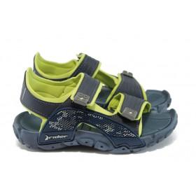 Детски сандали - висококачествен pvc материал - тъмносин - EO-8891