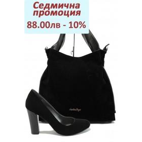 Дамска чанта и обувки в комплект -  - черни - EO-7970