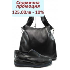 Дамска чанта и обувки в комплект -  - черни - EO-7973